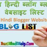 Top-Hindi-Blog-List