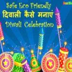 Safe Eco Friendly Diwali Celebration in Hindi
