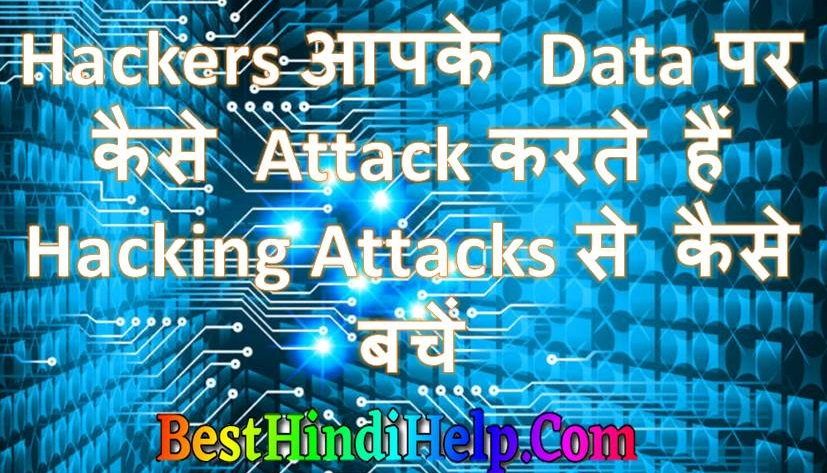 Hackers-Attack