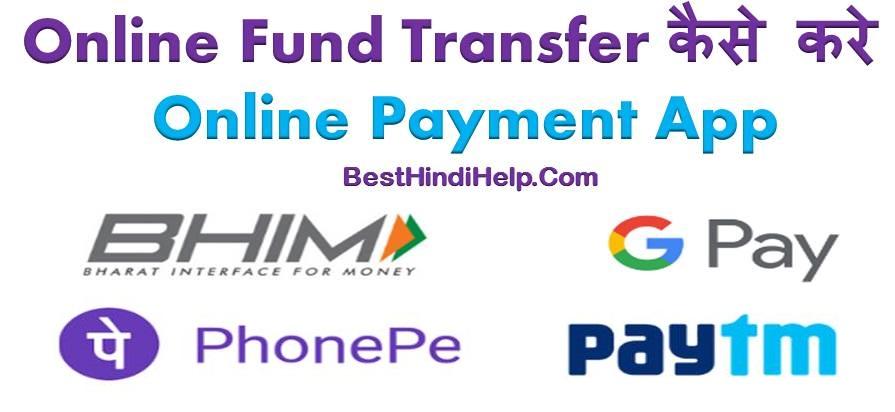 Online-Payment-App
