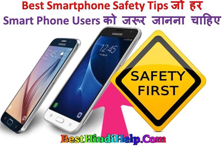 Smartphone-Safety